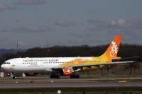 060405_A7-AEF_A330-300_Qatar_Airways.jpg