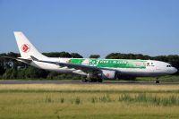 100629_7T-VJW_A330-200_Air_Algerie_.jpg